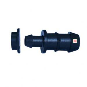 Khởi thủy ống Pe 16mm