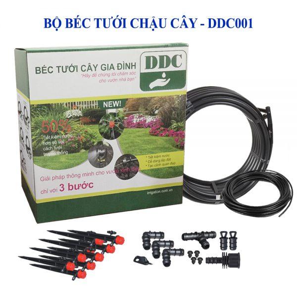 Bộ béc tưới chậu cây DDC001