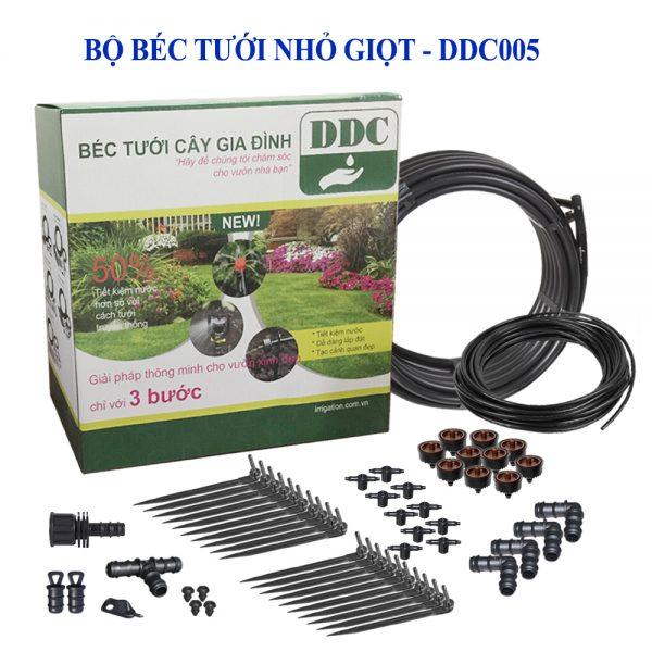 Bộ béc tưới nhỏ giọt DDC05